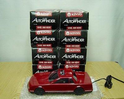 【小劉2手家電】全新的 KINYO VHS單向迴帶機  / 倒帶機,AW-800型