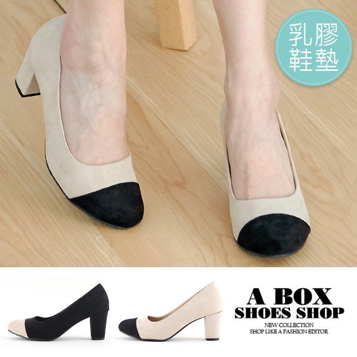 格子舖*【AA813】優雅氣質絨面撞色粗高跟 圓頭包鞋 MIT台灣製 6.5CM 2色