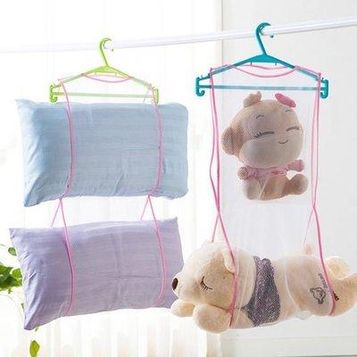 ♣生活職人♣【L017-4】創意多用途晾曬網袋 曬枕頭 曬靠墊 洗曬 晾衣架 好收納 折疊 輕巧 便攜 枕頭 娃娃 衣架