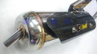 誠一機研 RS NEO 125 全白鐵排氣管 YAMAHA 改裝 BOMB 山葉 回壓管 卡夢護片 白鐵管