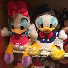 Miss莎卡娜代購【日本迪士尼正品】唐老鴨 黛西 基本款 絨毛公仔娃娃 玩偶 情侶對組 (預購)