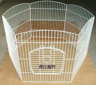 【優比寵物】日式專業(6片式)靜電烤漆塗裝圍片/圍欄/柵欄>促銷價>每片寬55公分x63公分(優惠價)