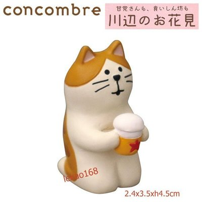 日本Decole concombre 新年快樂賞櫻趣女兒節愛喝啤酒的虎貓組 [新到貨   ]