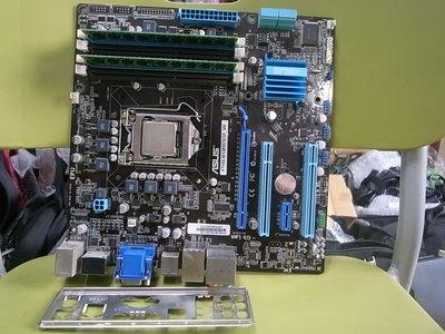 高雄路竹--華碩P7H55-M /BM5575主機板(含檔)加X3440 2.53GHz/ECC 4GB