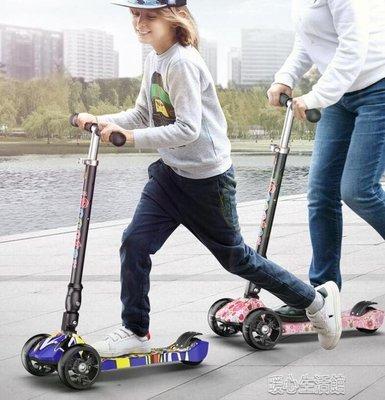 兒童滑板 小霸龍滑板車兒童3-6-12歲1四輪2小孩5男孩10滑滑單腳寶寶溜溜車  暖心生活館 大賣家