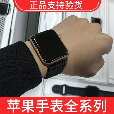 手錶二手蘋果手表2正品apple watch4代iWatch3智能se運動電話男s5版s6禮品