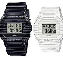 CASIO*G-SHOCK & Baby-G* Lover's SLV-19B-1  SLV-19 *特別版對裝錶*有保養*WhatsApp:90292663