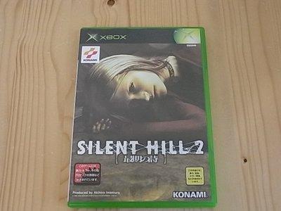 【小蕙館】XBOX~ SILENT HILL 沉默之丘2 最期之詩 (純日版)