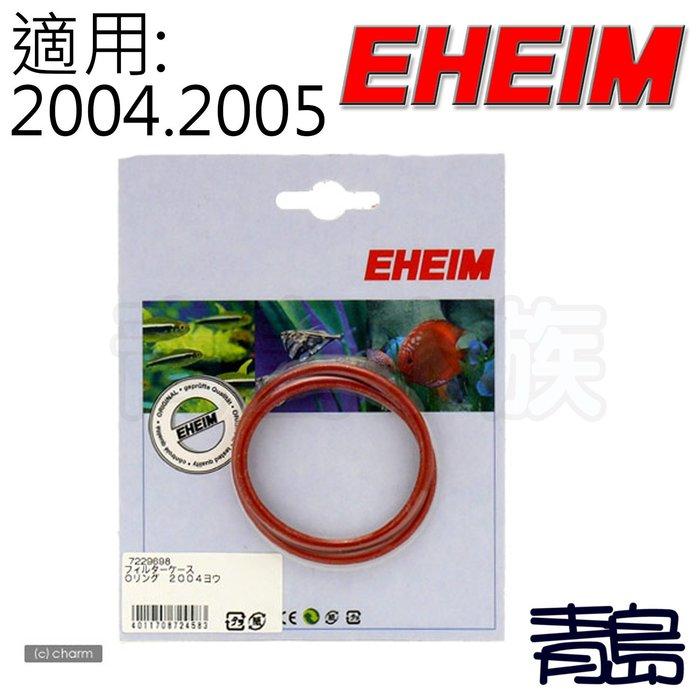 Y。。。青島水族。。。7229698德國EHEIM--大墊圈 O環 項圈(零配件)==2004 2005用