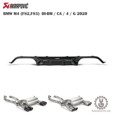 【YGAUTO】Akrapovic BMW M4 (F82,F83)✳️DI-BM/CA/4/G 後碳纖維擴散器-高光澤