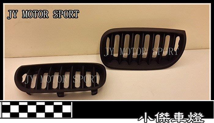 》傑暘國際車身部品《 寶馬 BMW E83 X3 03-06 消光黑 水箱罩