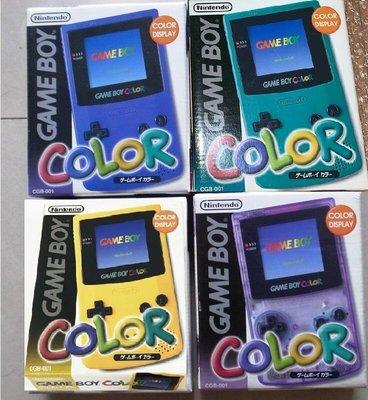 原裝任天堂 彩色GAME BOY主機 GBC盒書全
