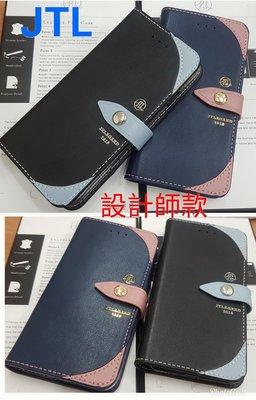 彰化手機館 JTL iPhone7plus 手機皮套 設計師款 正版授權 iPhone8+ 手機套 真皮手工 正品