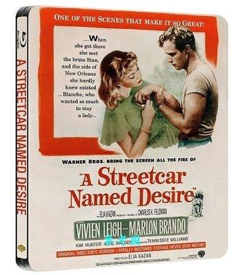 【BD藍光】慾望街車:限量鐵盒版A Streetcar Named Desire - 馬龍白蘭度