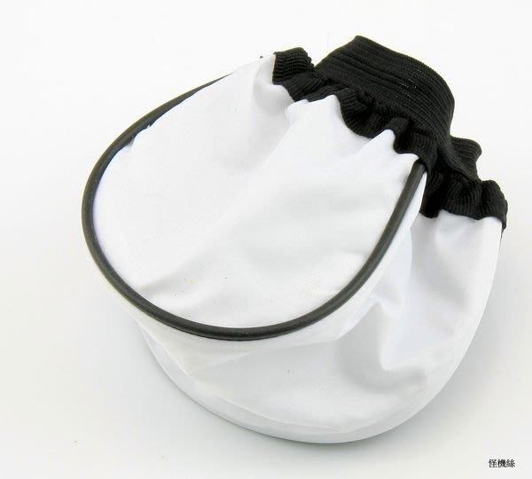 怪機絲 YP-7-003-03 萬用 通用 閃光燈 柔光罩 軟式閃燈罩 均勻補光 人像必備 各廠牌閃燈通用