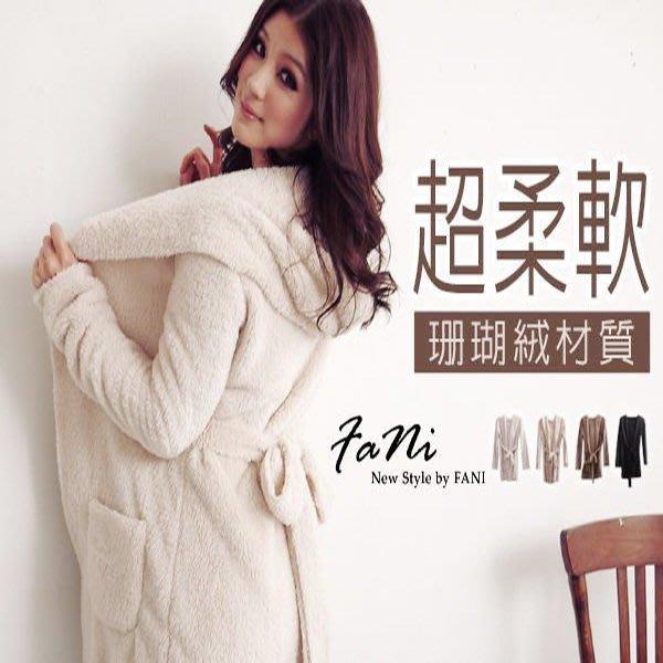 ~方妮FaNi~ ~超軟100%珊瑚絨長大衣外套~毛衣罩衫斗篷披肩洋裝睡袍浴袍針織韓國辣妹