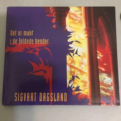 *愛樂熊貓*KKV名盤FXCD 157/SIGVART DAGSLAND DET ER MAKT/1995挪威首版