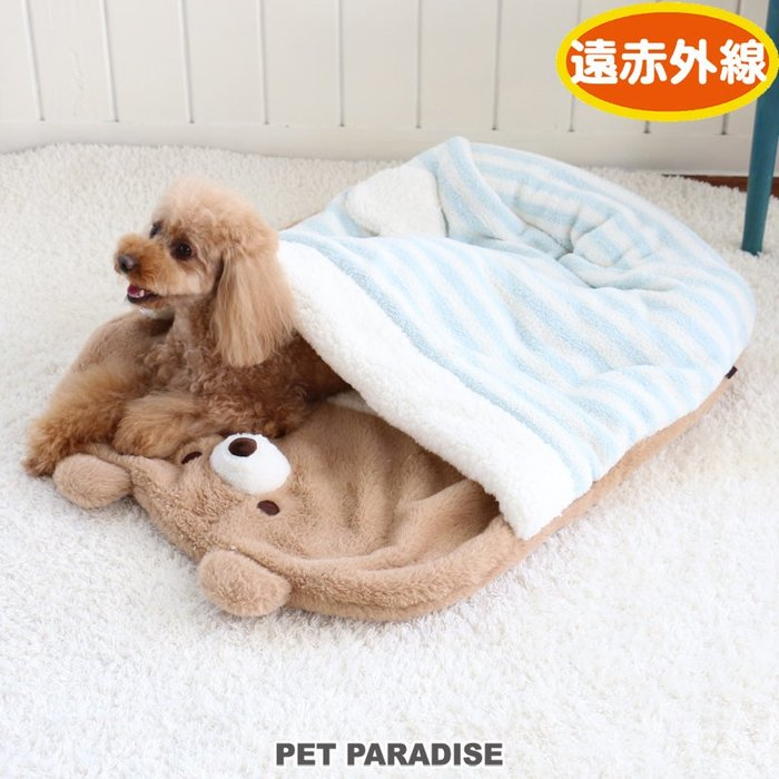 貝果貝果 日本 pet paradise  可愛動物造型睡袋 / 小熊 [H236] 遠紅外線
