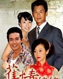 老店新開!《舊情綿綿》 蕭大陸,江祖平,王渝文15張134集DVD 競標價=結標價