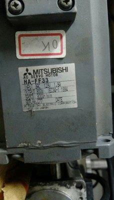 台中市HA-FF33