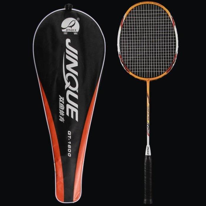 羽毛球拍 拍單拍全碳素纖維控球型男女初學耐打球拍羽毛球訓練拍T 2色