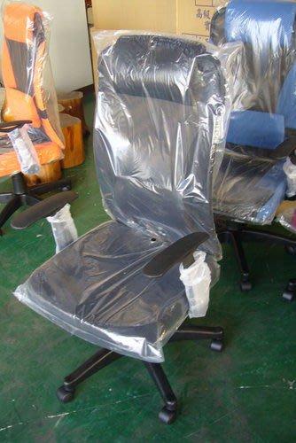 宏品二手家具館 oa辦公設備批發 全新超透氣網狀護腰辦公椅 電腦椅書桌椅 高級靠背全新網椅2手傢俱買賣