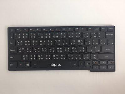 NBPRO 筆電維修, Lenovo S210 鍵盤,全新只要$1200,安裝工資另計
