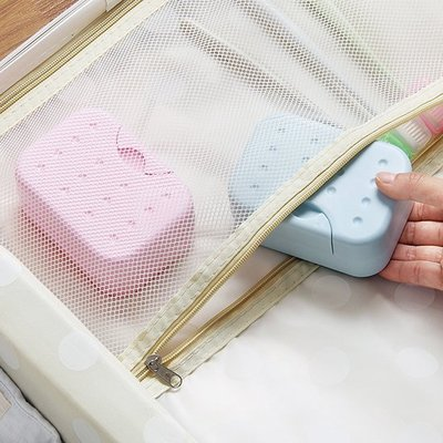 ❃彩虹小舖❃【P402】旅行便攜帶鎖扣肥皂盒 有蓋 防水 皂架 帶吸水海綿墊 洗臉 香皂盒