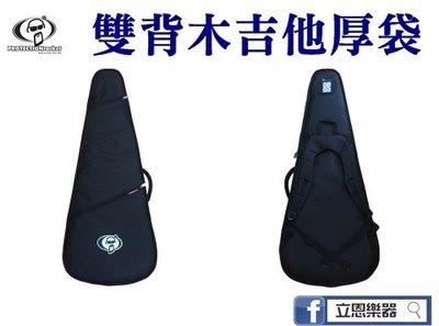 『立恩樂器』木吉他袋 民謠吉他袋 / Protection Racket TW5278-22 / 雙背 厚袋