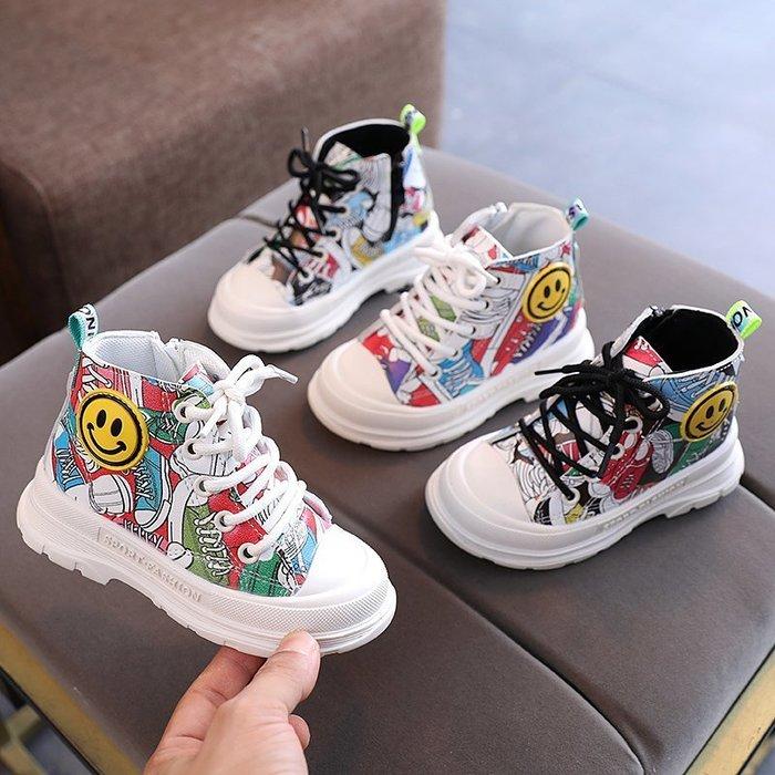 女童馬丁靴新款秋冬款單靴男童鞋子中小童英倫風兒童短靴子