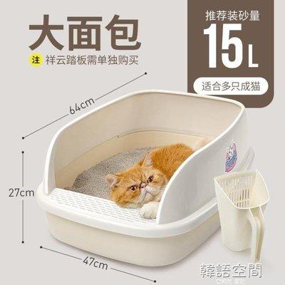 哆啦本鋪 貓樂適貓砂盆幼貓防外濺特大號除臭拉屎盆小號開放半封閉式貓廁所D655