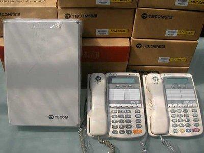 電話總機銷售安裝服務...東訊DX-616A..SD-616A+4台東訊6鍵顯示型話機7706E
