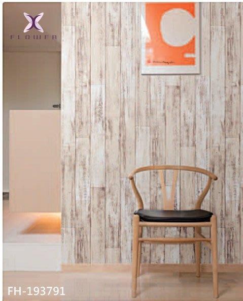 【夏法羅 窗藝】日本進口 木紋拼貼 斑駁做舊木皮 鄉村風 工業風 仿真仿建材壁紙 FH-193791