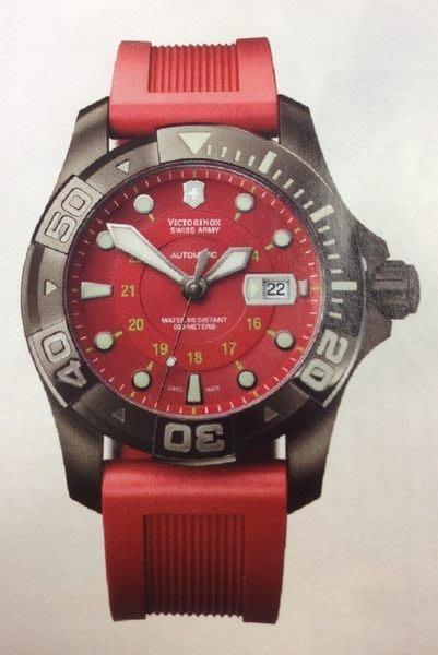 錶帶屋 進口5mm厚邊中央線條高品質矽膠錶帶 22mm  替代軍錶、潛水 Victorinox  沛納海 現貨