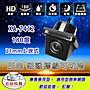 【日鈦科技】XA- 7412 180度超廣角21MM上崁式...