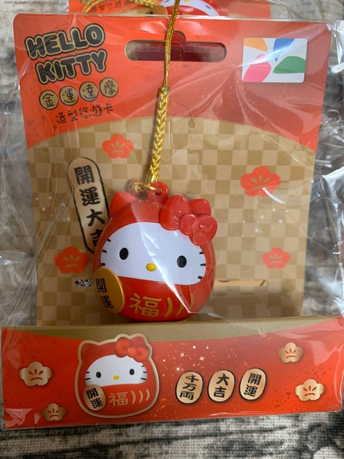 Hello kitty 金運達摩 3D造型悠遊卡