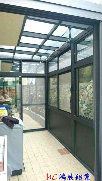 HC鴻展鋁門窗-日式玻璃雨遮+曬衣間/鋼砂色/搭配5+5膠合玻璃~陽台凸窗店面窗曬衣間玻璃屋雨棚防墜窗隔音窗氣密窗免拆窗