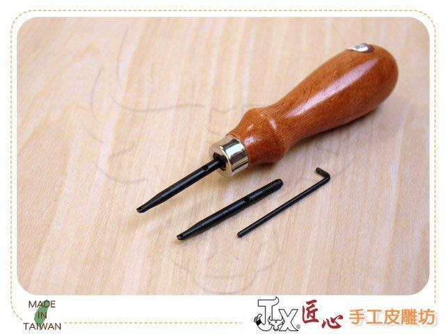 ☆ 匠心手工皮雕坊 ☆台製直溝器(大+小+六角螺絲)(C050) /皮雕 手縫 挖溝