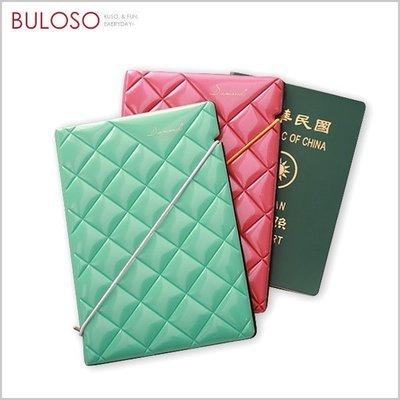 《不囉唆》時尚多功能6色鑽石菱格短款護照包 手拿/收納/鑽石/護照/短夾(不挑色/款)【A267748】