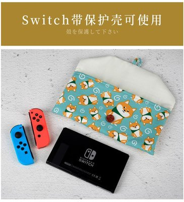 Switch收納包-任天堂收納盒 Switch保護布套 Switch隨身包 可愛收納包_☆找好物FINDGOODS☆