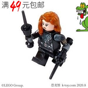 LEGO樂高 超級英雄復仇者聯盟人仔 sh637 黑寡婦 手臂印刷 76153