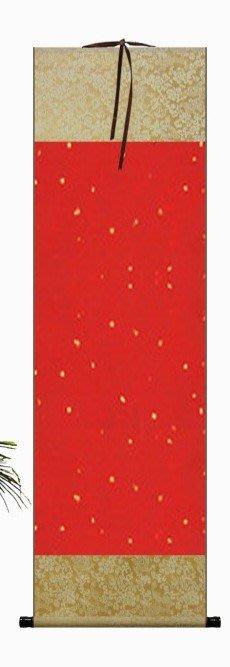 Art in THE【傑儒書畫】三尺空白掛軸 中堂宣紙卷軸 國畫書法畫軸灑金宣紙雙色全綾布掛軸 40x135cm(中)