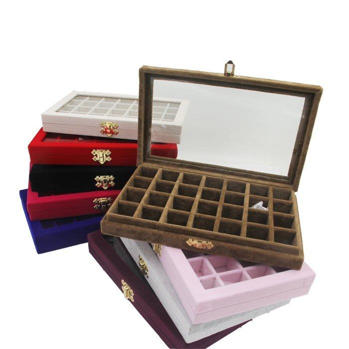 絨布小號珠寶箱 美甲飾品展示盒帶玻璃蓋子珠寶小飾品收納盒鑚盒 卡布奇诺HM