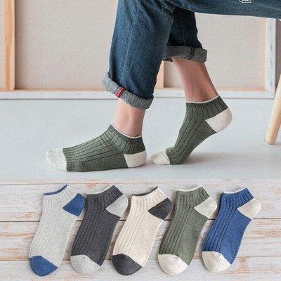 襪子男士短襪四季棉質襪短筒低筒淺口季薄款防吸汗船襪男AMXP