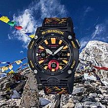 GA-2000BT-1A 炮台山門市保用一年 信心保證 CASIO 卡西歐 G-Shock Bhutan Limited Edition