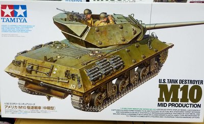 new tooling-新金型-Tamiya-田宮-1/35-35350-US- M10 Mid Production -w/crew-M-077