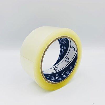 (整箱免運)OPP透明封箱膠帶 地球 藍固得 48mm*90Y 未稅 @15元