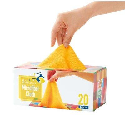可重複使用黃色抹布20抽,抹布/ 清潔用布/濕紙巾/水洗抹布/不織布抹布,X射線【C056515】