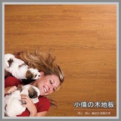 EGGER/富美家超耐磨地板/防水石塑地板~連工帶料