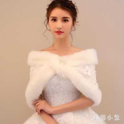禮服披肩冬季2018新款保暖新娘披肩秋冬白色蕾絲冬天外套韓版結婚 ys9030